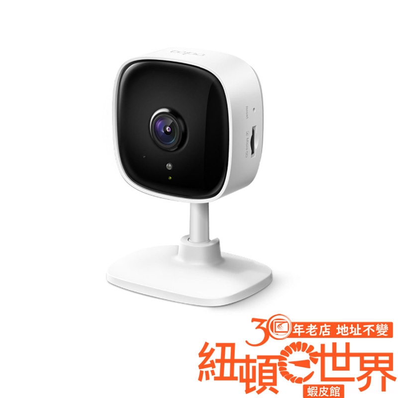 TP-LINK Tapo C100 Wi-Fi 網路攝影機 家庭安全防護 FHD 1080p IPCAM /紐頓e世界