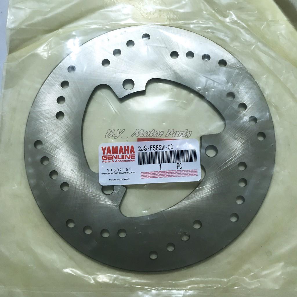 YAMAHA 山葉原廠部品 四代勁戰 BWSR 原廠後碟盤 200mm BWSR碟盤 四代碟盤