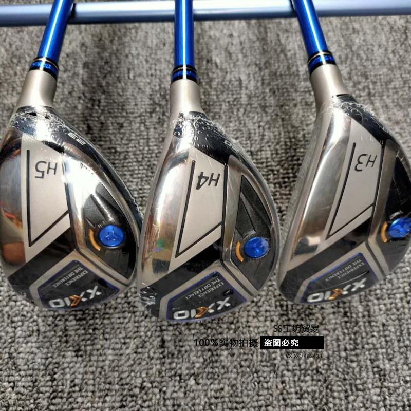 爽兒高爾夫XXIO高爾夫球桿MP1100男士鐵木桿golf小雞腿 xx10 多功能混合桿XX10