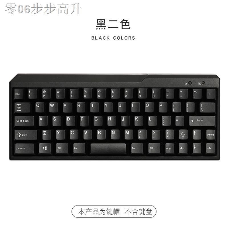 現貨☍鍵帽館Enjoypbt菜菜原廠黑二色鍵帽 abs材質 機械鍵盤鍵帽153鍵