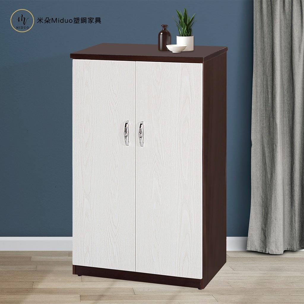 【米朵Miduo】2.1/2.7尺兩門塑鋼鞋櫃 防水塑鋼家具(油壓式緩衝門片)