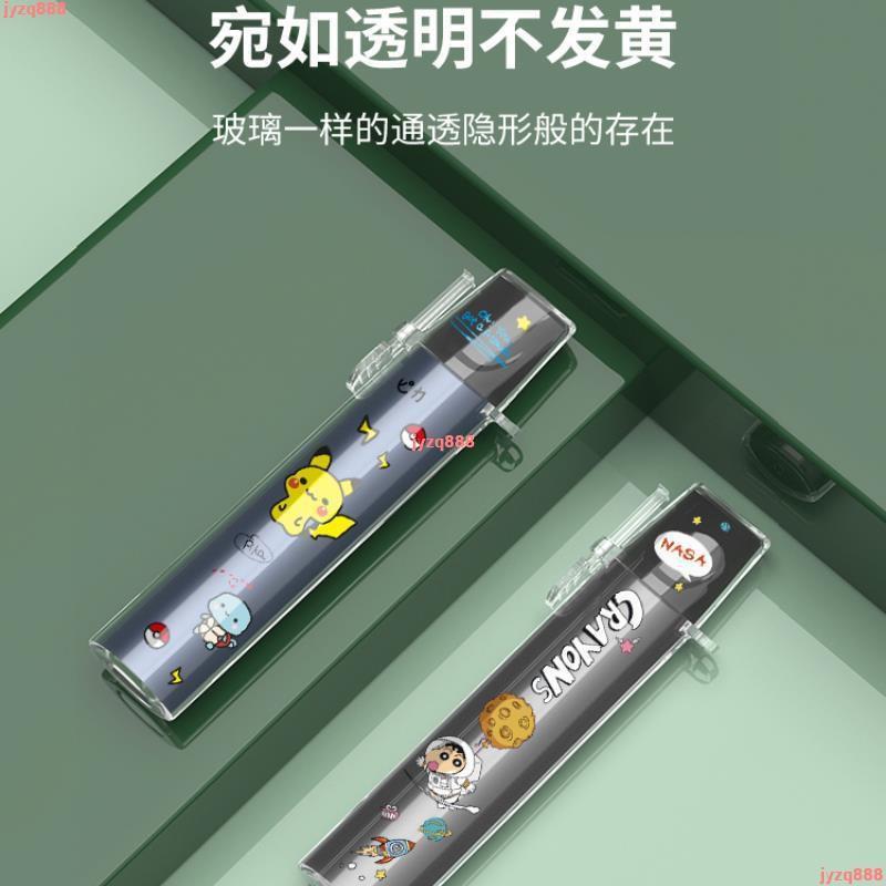 《新品促銷》悅刻relx煙桿保護套透明軟殼 RELX主機悅客一代煙套霧化煙桿硅膠殼 電子器銳克印花外殼卡通防塵