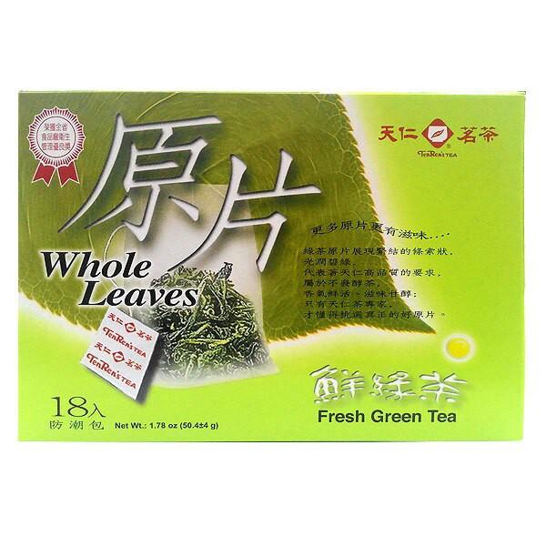 天仁茗茶 原片 鮮綠茶 50.4g (18入)/盒 【康鄰超市】