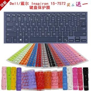 Dell/ 戴爾 Inspiron 15-7572鍵盤保護貼膜15.6英寸筆記本防塵罩套 QTii 桃園市
