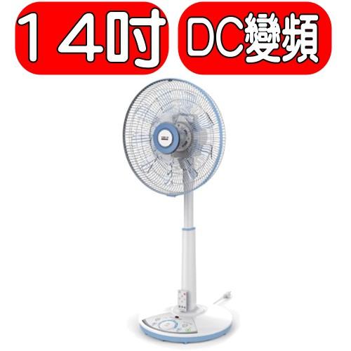 《可議價》SANLUX台灣三洋【EF-14DRC】4吋DC變頻定時遙控立扇