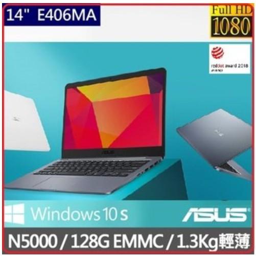 ASUS E406MA-0091BN5000 14吋(N5000/4G/128G/Win10 Home S)-灰色