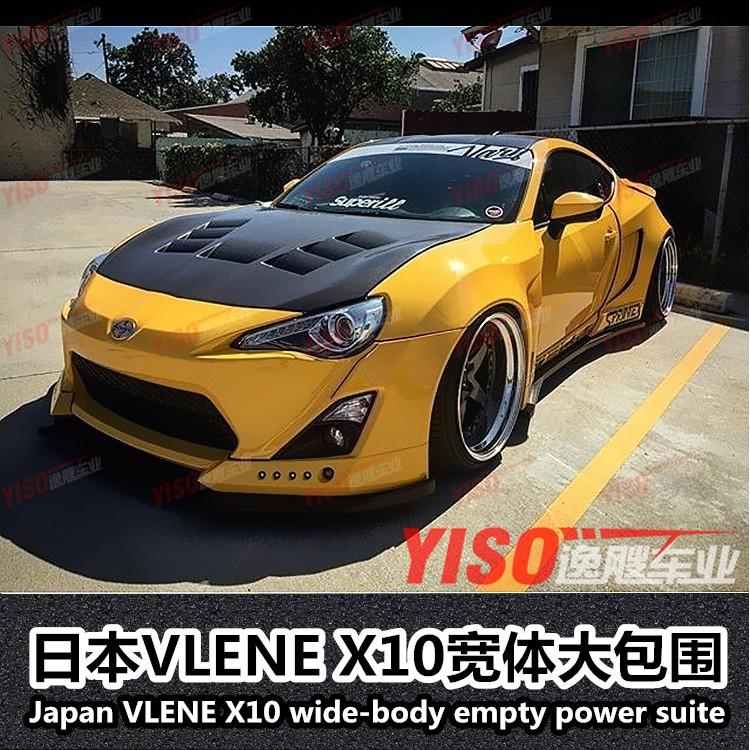 適用于Toyota豐田86日本VLENE X10寬體包圍BRZ寬體包圍改裝大包圍寬體