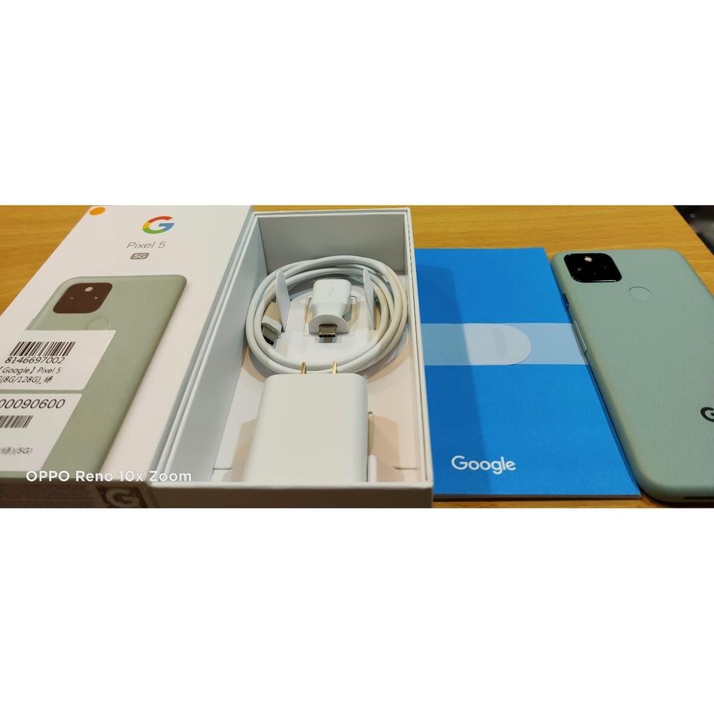 Google Pixel 5 5G 8G/128G 灰綠