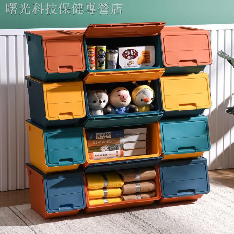 上掀式收納箱 斜口收納箱 掀蓋收納箱 前開式塑料整理箱可疊加兒童儲物箱大號側翻蓋衣服玩具零食收納箱