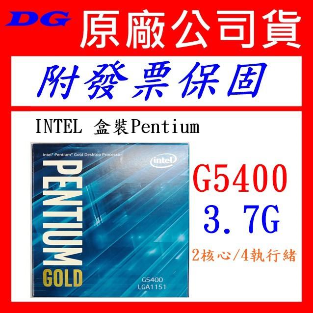 原廠盒裝 含發票 第10代 英特爾 Intel Pentium G5400 G 5400 G5420 CPU 處理器