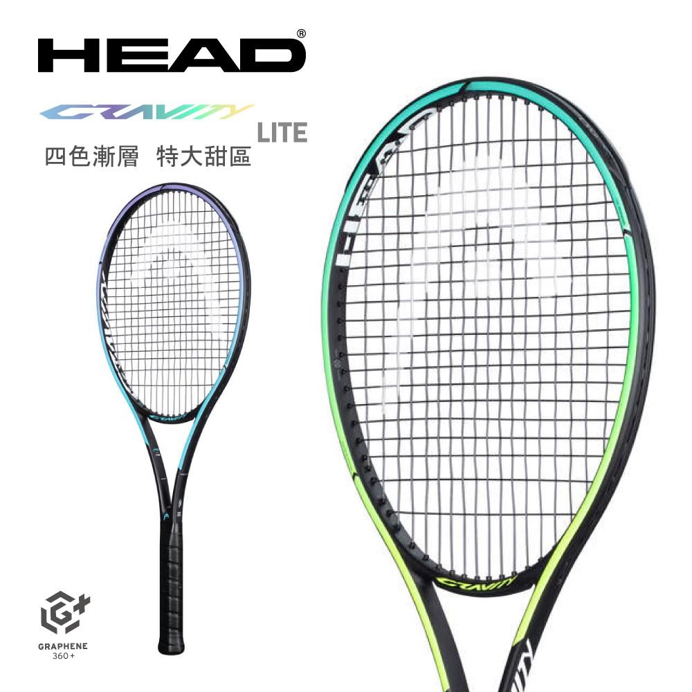 HEAD GRAVITY LITE 網球拍 233851 Zvere 選手網球拍