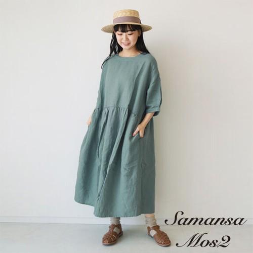 Samansa Mos2 2WAY正反穿亞麻七分袖開襟洋裝(FL12L0H0280)