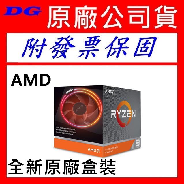 AMD R7 3700X 3800XT R9 3900X R9 3900XT CPU處理器 全新盒裝