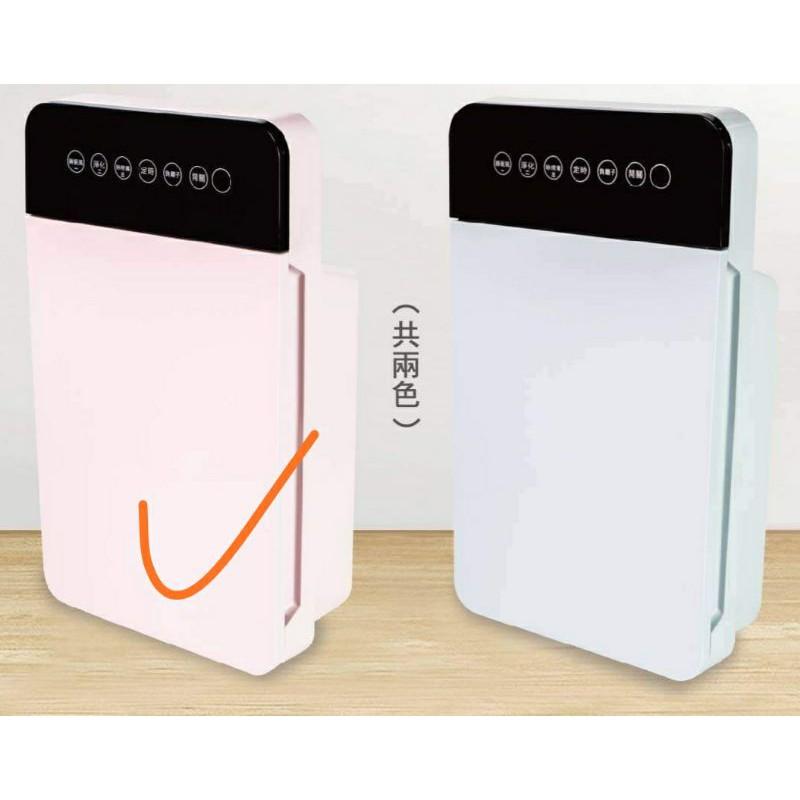 日本伊瑪負離子空氣清淨機