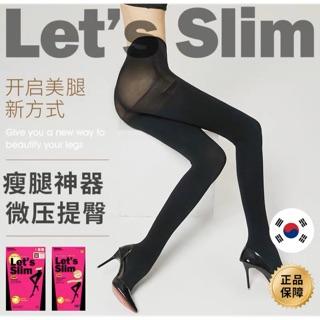 現貨 韓國褲襪 韓國let's slim 瘦 腿襪 機能型提臀塑腿襪200D內搭褲絲襪褲 基隆市