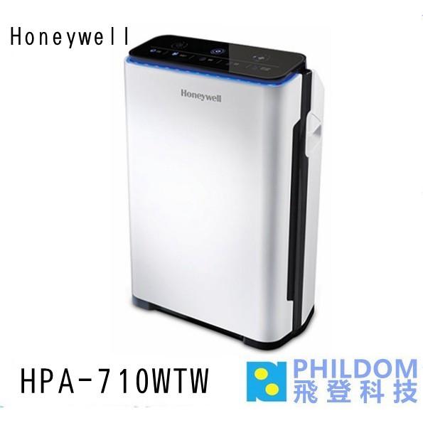 Honeywell HPA-710WTW HPA710智慧淨化抗敏空氣清淨機