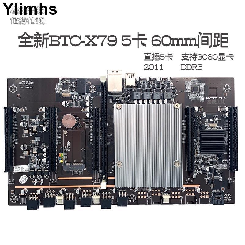 台灣熱銷 【電腦主機板 熱賣】全新BTC-X79 3060直插8卡ETH主板八卡多顯卡槽大間距5卡9卡挖礦板