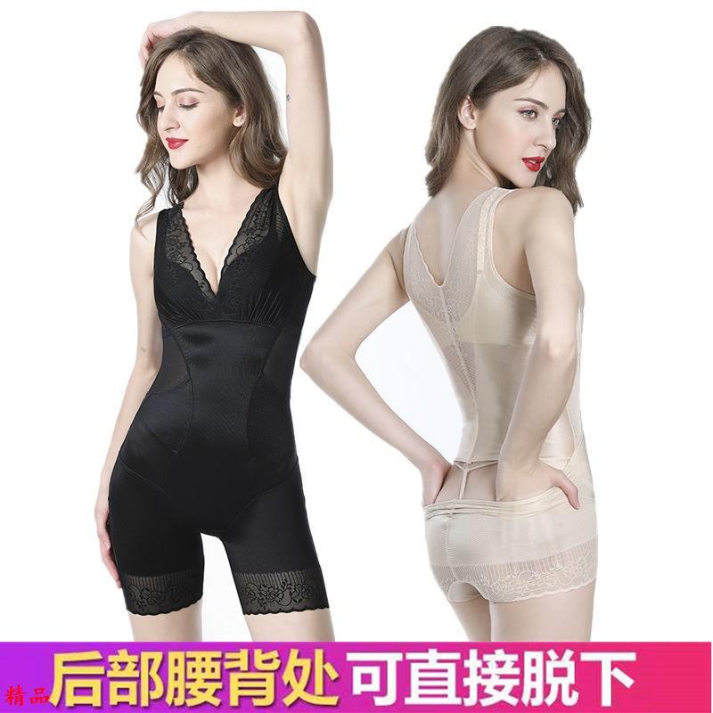 后脫式美人計塑身衣正品收腹提臀減肥燃脂連體束身美體瘦身衣