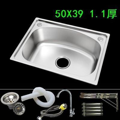 廚房水槽 廚房不銹鋼水槽加厚單盆小洗菜水池多尺寸大小單槽套餐
