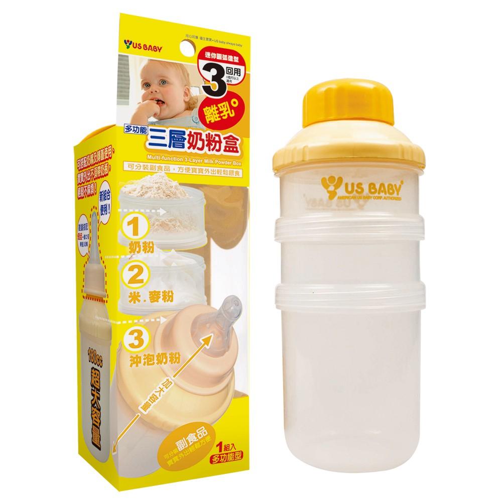 【優生】多功能奶粉盒-寶寶用品/奶粉/輕巧攜帶/大容量