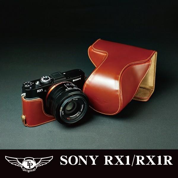【TP original】相機皮套 快拆式底座  SONY  RX1 RX1R 專用