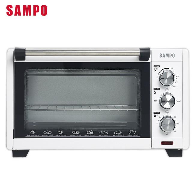 SAMPO聲寶20公升電烤箱 KZ-XD20 免運費
