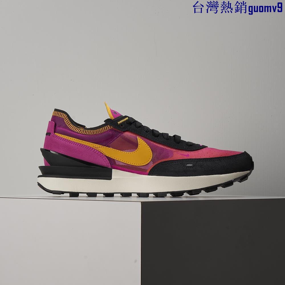 🍓爆款🍓Nike Waffle One 男 紫橘 運動 休閒鞋 DA7995-600GYOMVG5
