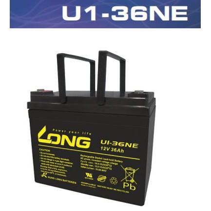 【現貨!當日出貨】廣隆 LONG U1-36NE (12V 36AH) 代步車鉛酸蓄電池
