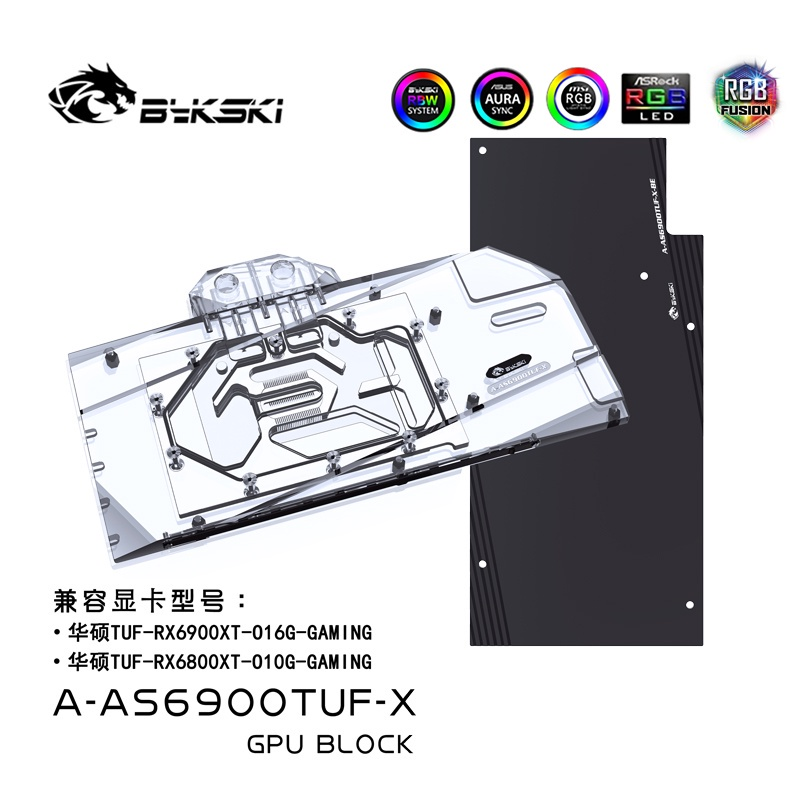 Bykski A-AS6900TUF-X顯卡水冷頭ASUS TUF-RX6900XT-O16G-GAMING