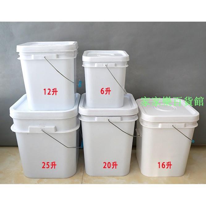 塑膠方桶塑膠桶正方形水桶儲物提水桶食品級帶蓋化工桶批家用厚發