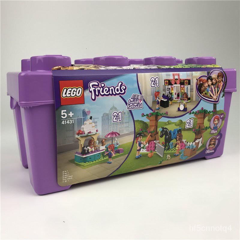正品 LEGO樂高  女孩系列 41431心湖城積木盒 拼插積木