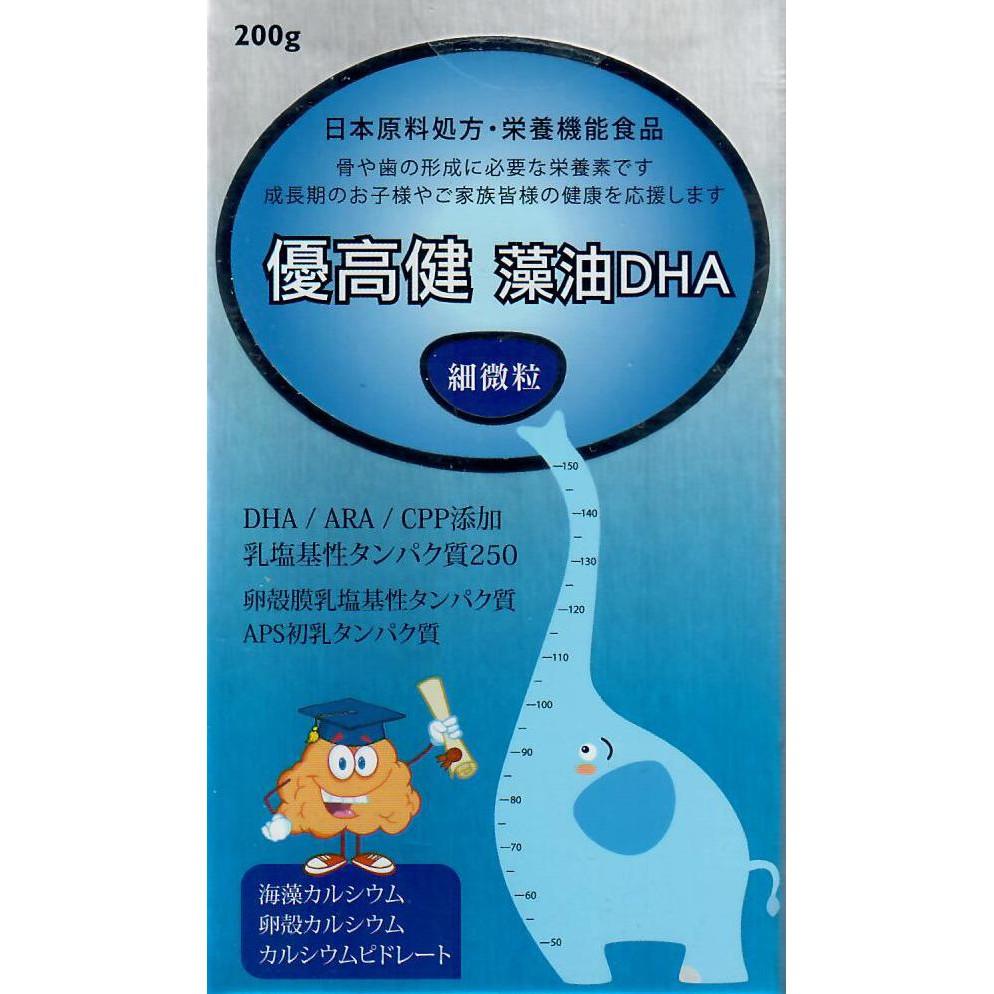 優高健 藻油細微粒DHA配方 200g