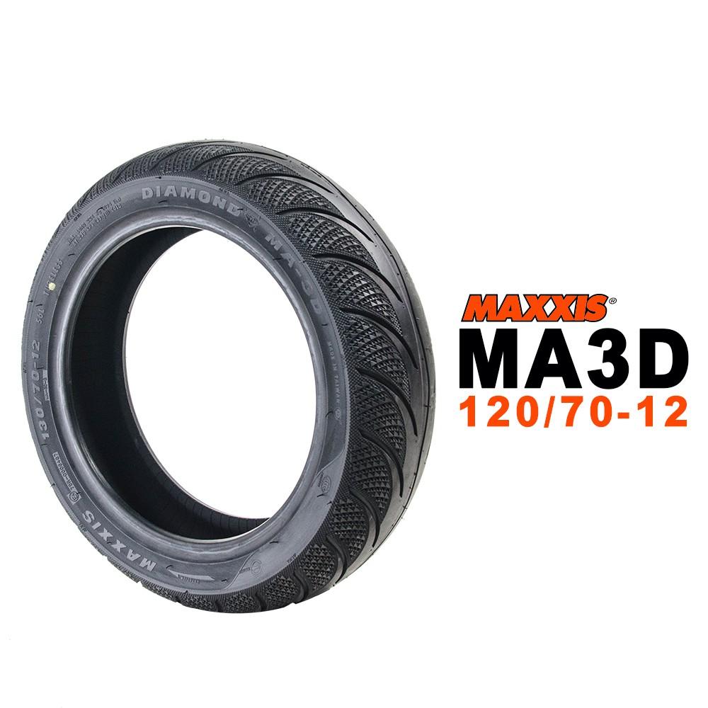 MAXXIS 瑪吉斯輪胎 MA 3D 鑽石胎 120/70-12