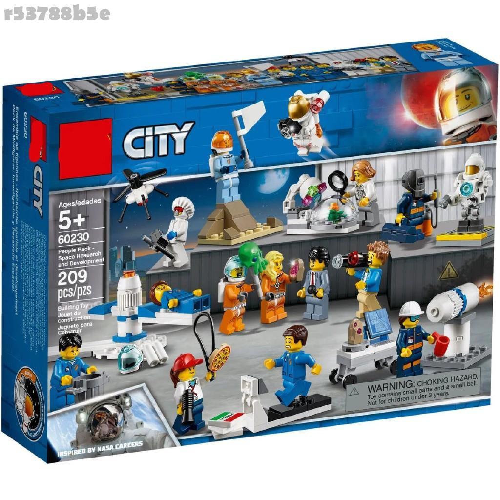 ✷◑✎💕兼容樂高 BELA博翼11384城市太空系列60230益智互動拼裝拼插積木小顆粒 LEGO✷◑✎