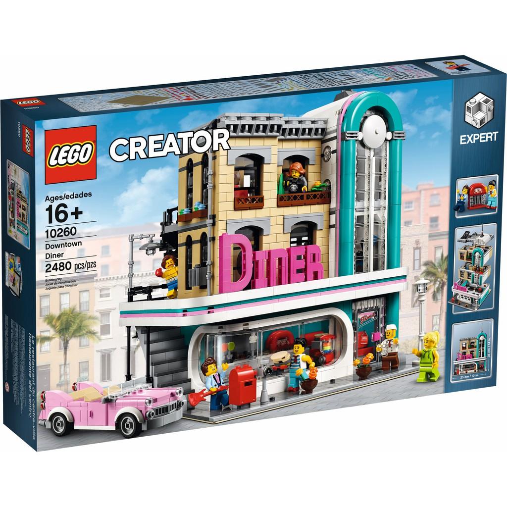 可刷卡 【群樂】建議選郵寄 盒組 LEGO 10260 Downtown Diner 現貨不用等