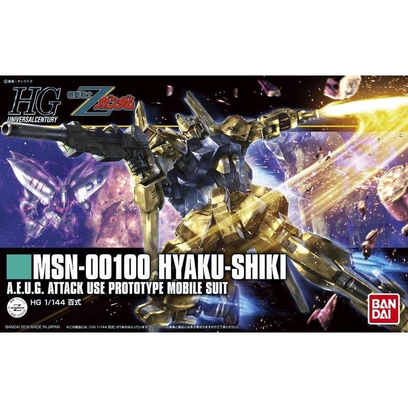 鋼彈 HGUC 1/144 #200 MSN-00100 HYAKU-SHIKI 百式 新生式樣