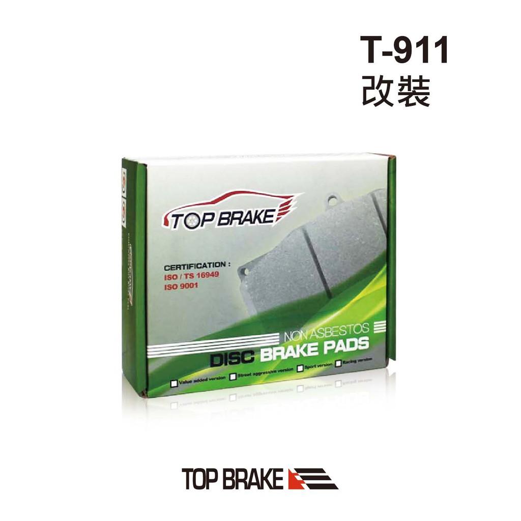 TOPBRAKE 世盟NASHIN N5 N7 ARMA大六 改裝卡鉗專用 汽車前碟煞車來令片 T-911