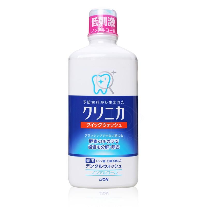 日本LION獅王 固齒佳酵素漱口水 450ml (淨護牙膏/亮白牙膏)