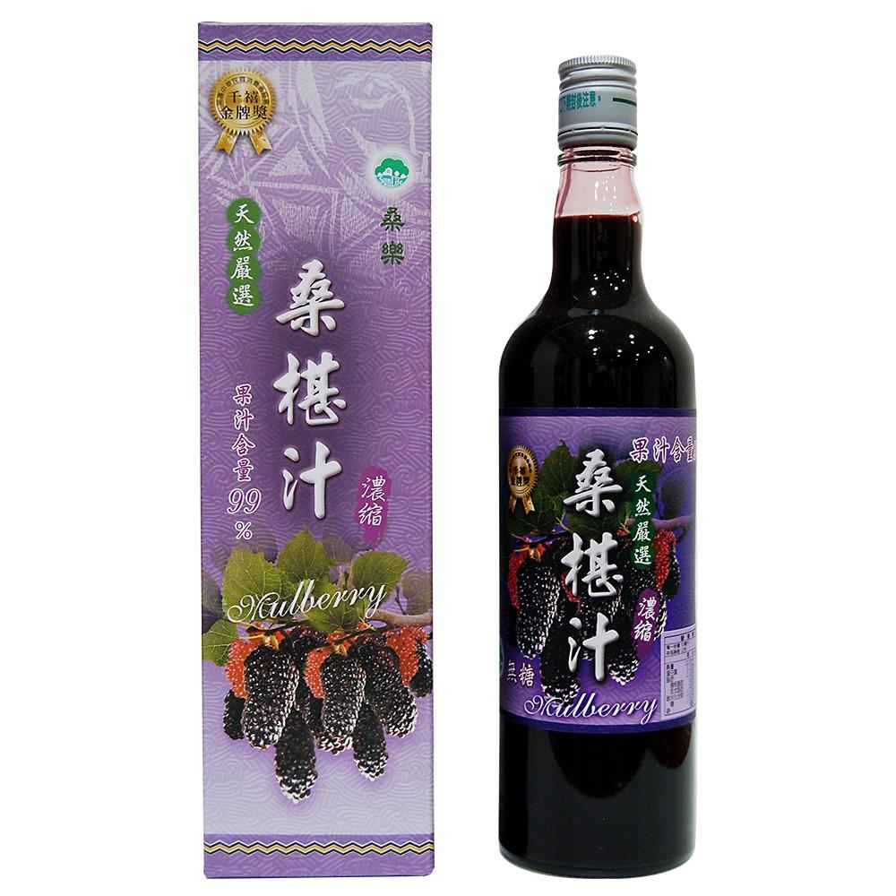 【桑樂】桑樂 桑椹汁-無糖-600ml-瓶 (2瓶組)