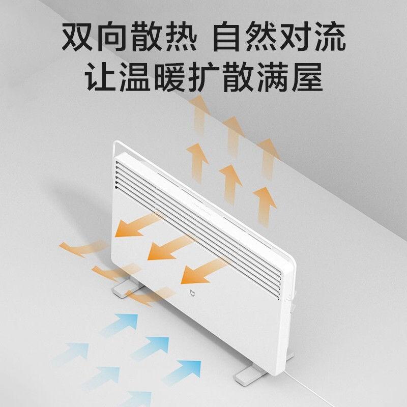 小米(MI)米家電暖器小太陽暖風機取暖器辦公室電暖氣片溫控版
