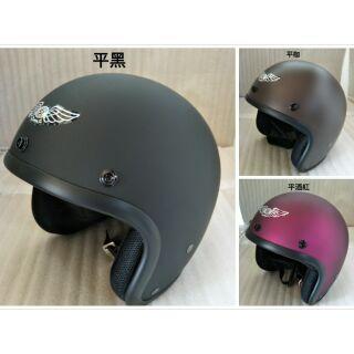 優惠出清~ 3/ 4罩 小帽體 平光素色安全帽 復古帽 半罩 SY SY-512 512 素色安全帽 高雄市