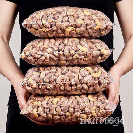 現貨 腰果仁500g越南帶皮紫皮大堅果乾貨進口鹽焗原味5斤孕婦零食 GO1P YOJ8