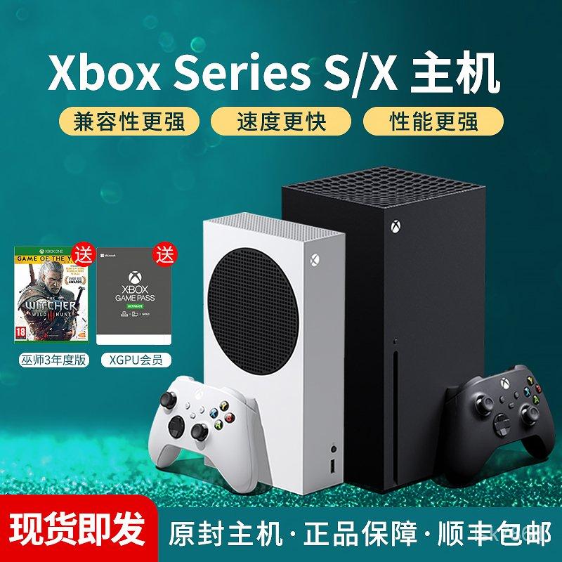 ♥廠家直銷♥微軟Xbox Series S X主機 XSS XSX 次時代4K遊戲主機原裝正品現貨