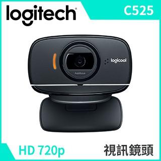 羅技 C525 HD 視訊攝影機