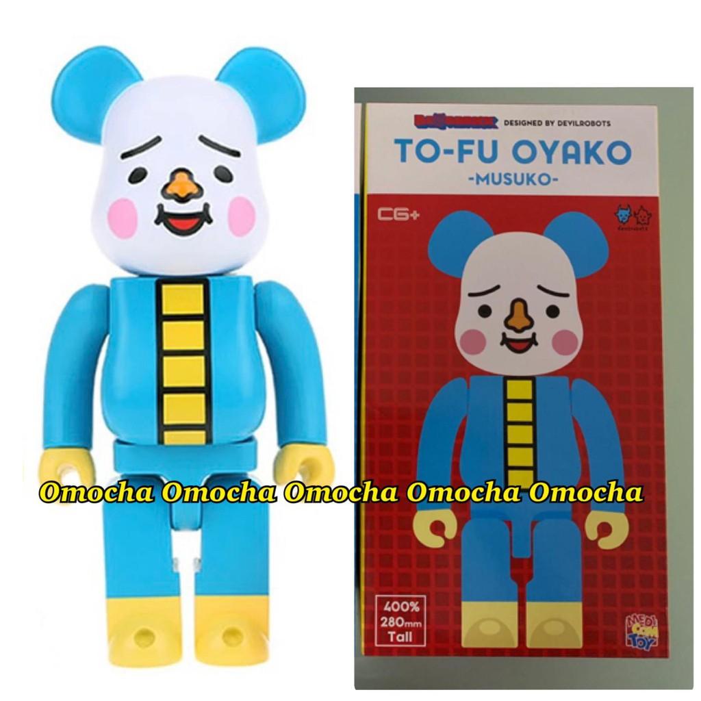 【一木家玩具】現貨 泰國限定 TO-FU OYAKO MUSUKO 豆腐人 BE@RBRICK 400%