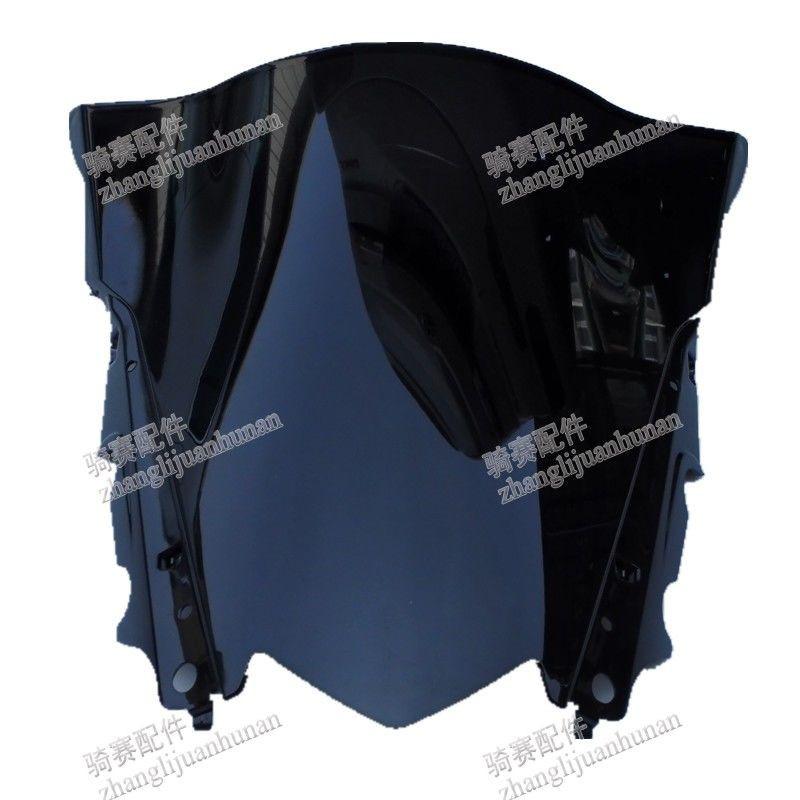 YAMAHA雅馬哈r3摩托車黑色擋風玻璃R3代跑車遮陽板車殼配件