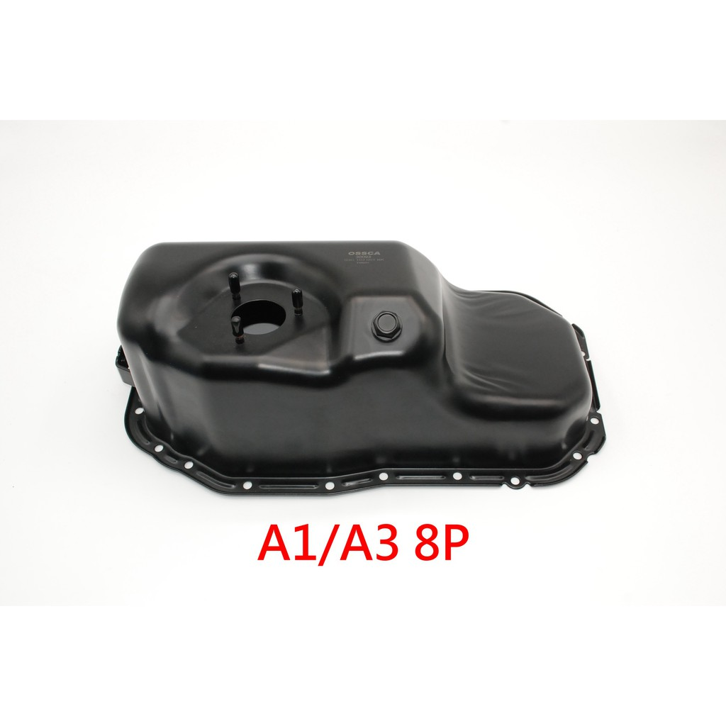 (VAG小賴汽車)Audi A1 A3 8P 1.2 機油 引擎 油底殼 全新