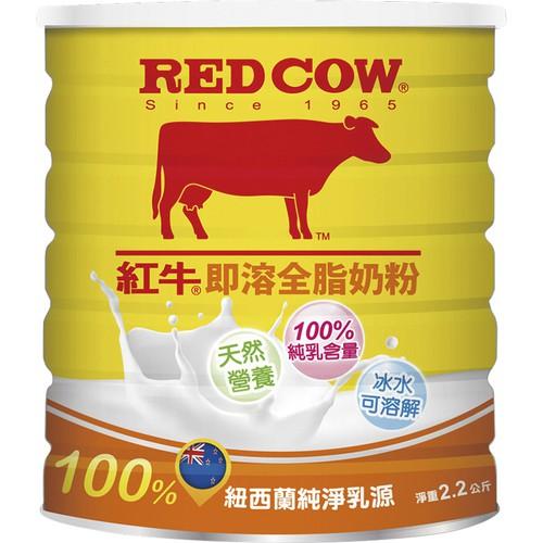 紅牛 即溶全脂奶粉2.2kg(2.2kg)[大買家]