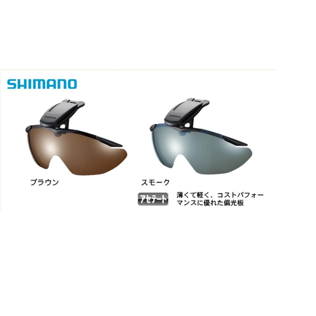 五豐釣具-SHIMANO 新款(夾帽式)偏光鏡HG-002N