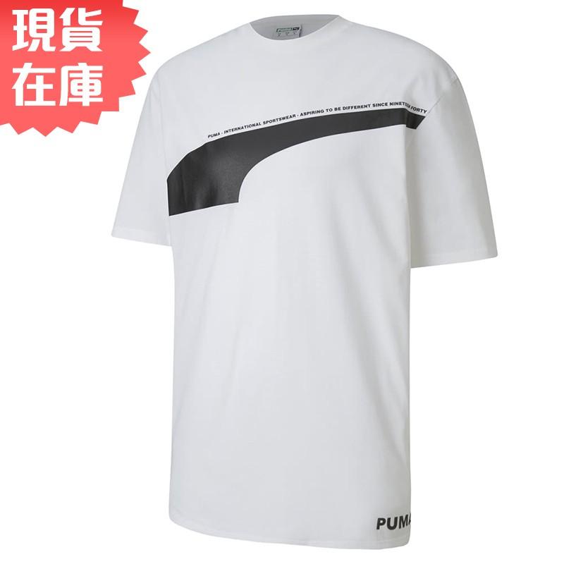 PUMA AVENIR 男裝 短袖 短T 休閒 棉質 白 歐規【運動世界】59645702【現貨】